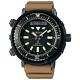 SEIKO精工 Prospex阿諾雙顯小鮪魚罐頭太陽能潛水錶(SNJ029P1)-卡其x黑/47.8mm product thumbnail 1