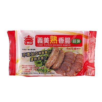 任-義美蒜味熟香腸(5條/包)