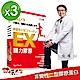 甘味人生 鍵力膠原 日本原裝非變性二型膠原蛋白(3gx15包x3盒) product thumbnail 1
