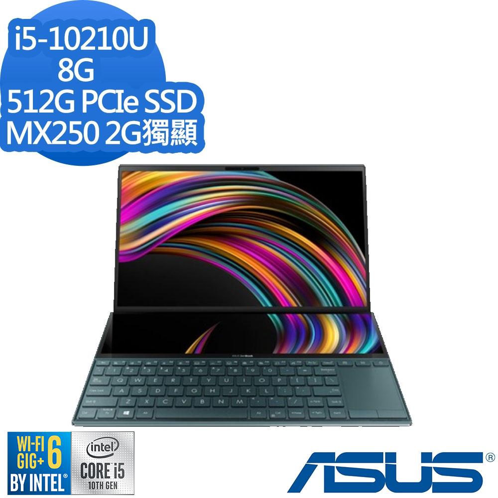 ASUS UX481FL 14吋筆電 i5-10210U/8G/512G/MX250