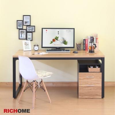 【RICHOME】杜克16080工作桌160x80x74
