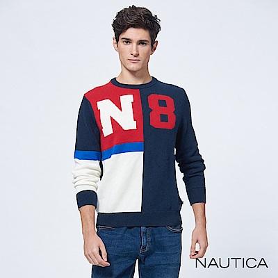Nautica經典款品牌長袖針織衫-深藍