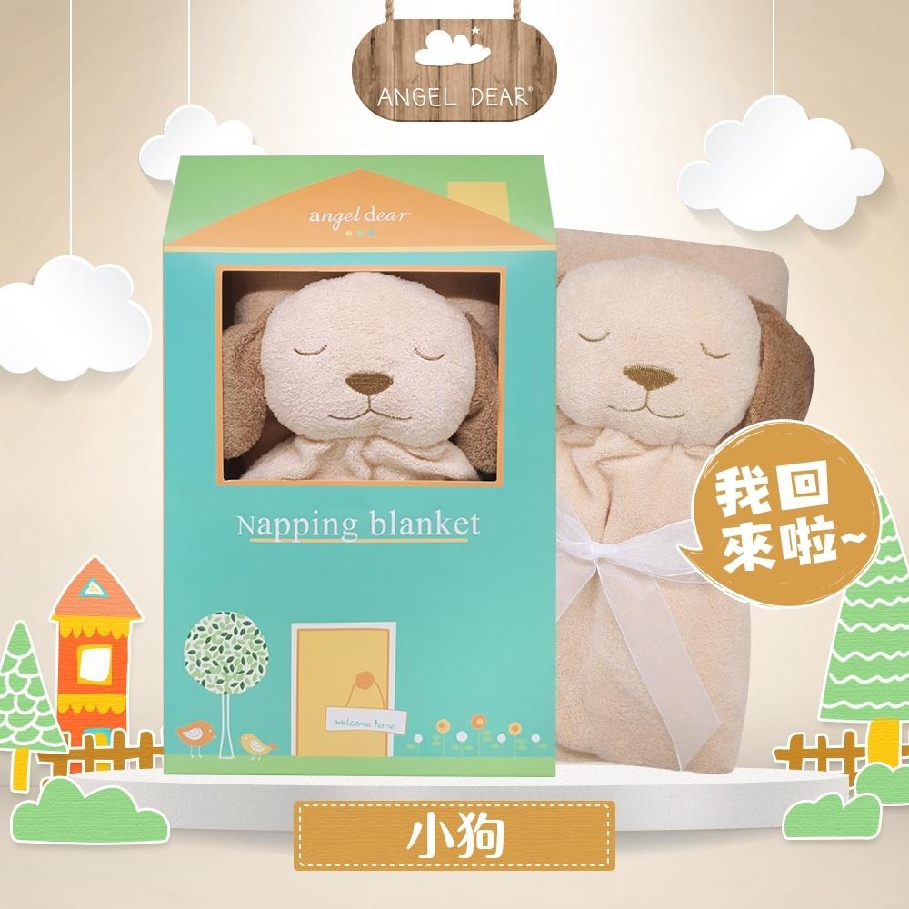 美國 Angel Dear 大頭動物嬰兒毛毯禮盒版 (小狗)