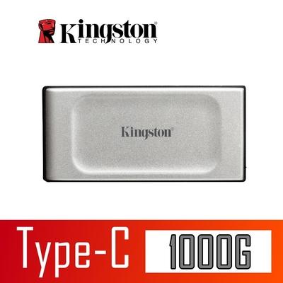 金士頓 Kingston SXS2000/1000G XS2000 外接式 行動固態硬碟 Portable SSD 1TB