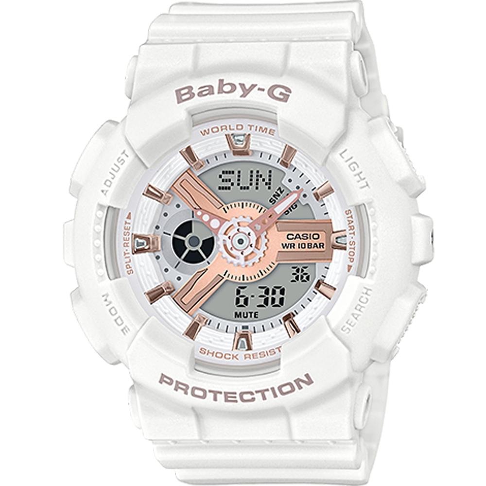 CASIO卡西歐 Baby-G 雙顯運動錶(BA-110RG-7A)