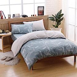 喬曼帝Jumendi 台灣製活性柔絲絨單人三件式被套床包組-清新森活