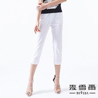 【麥雪爾】知性白珍珠蝴蝶布蕾絲八分褲
