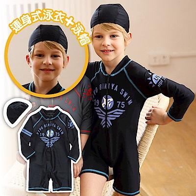 美國 PANDOO 美寶 新款長袖兒童拉鍊連身式彈性防曬衣_魚鷹藍