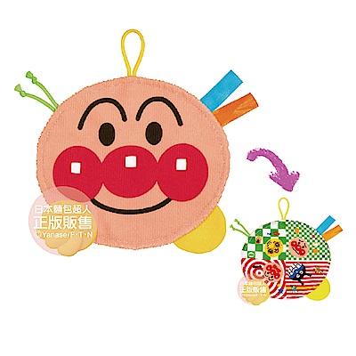 麵包超人-麵包超人幼兒安撫玩具(6m+)