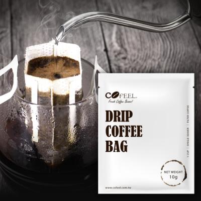 CoFeel 凱飛鮮烘精選世界大賞單品濾掛咖啡/耳掛咖啡包10g(5種風味x20包)