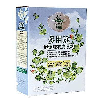 汎奇 多用途 環保 洗衣 清潔劑 -  1 . 5 Kg盒裝