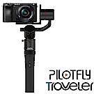 PILOTFLY 派立飛 Traveler 旅行者 手持三軸穩定器 (公司貨)