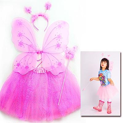 摩達客 萬聖節派對-夢幻粉紅蝴蝶翅膀仙子裝四件組合 (兒童適用)(裙子/髮箍/手杖/翅膀)