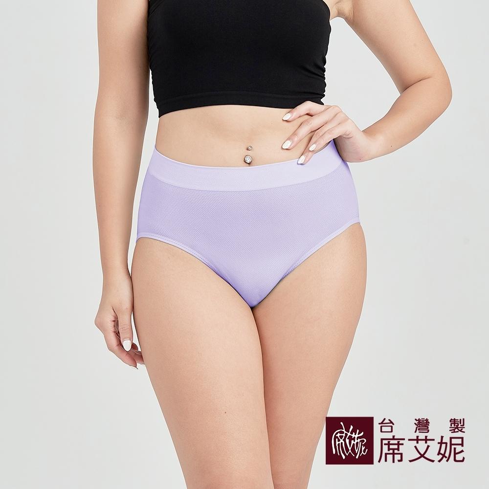 席艾妮SHIANEY 台灣製造 中大尺碼彈力舒適內褲 超透氣冰涼纖維-紫色