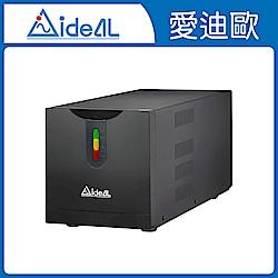 愛迪歐UPS 在線互動式IDEAL-5720C(2000VA)