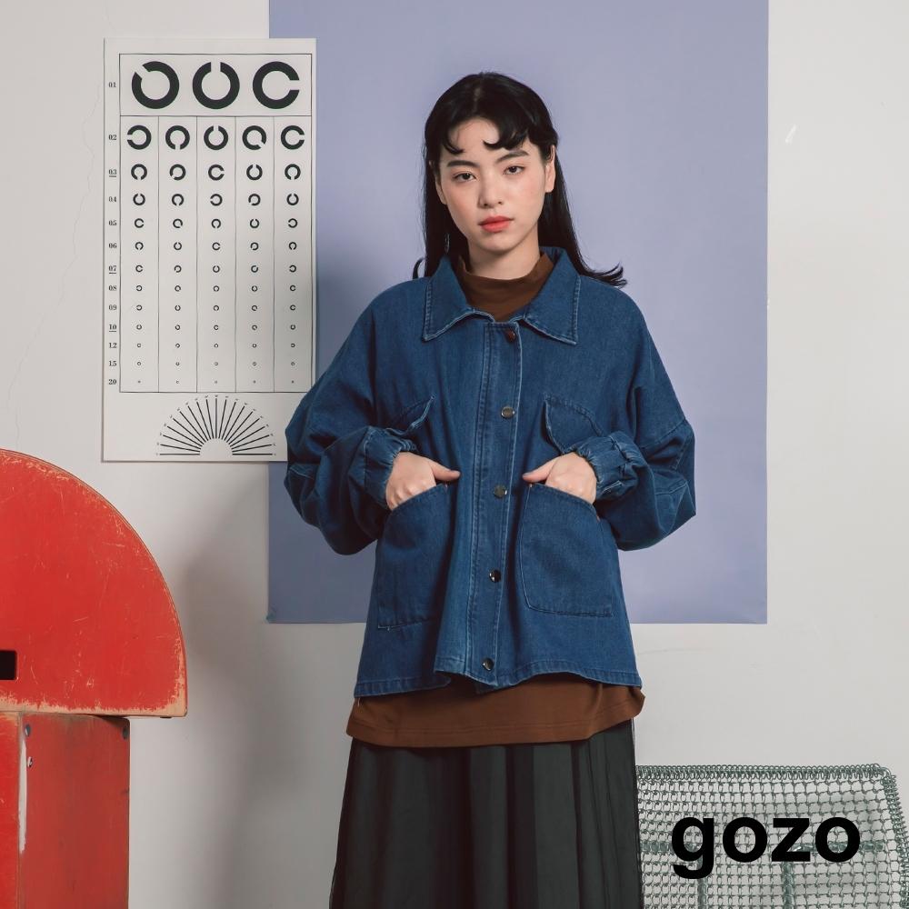 gozo-配色織標寬版牛仔外套(兩色)