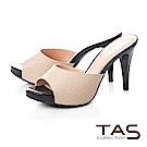 TAS 質感菱格紋羊皮高跟涼拖鞋-淡雅米