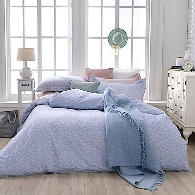 BBL Premium 貝莉100%精梳棉印花兩用被床包組(雙人)