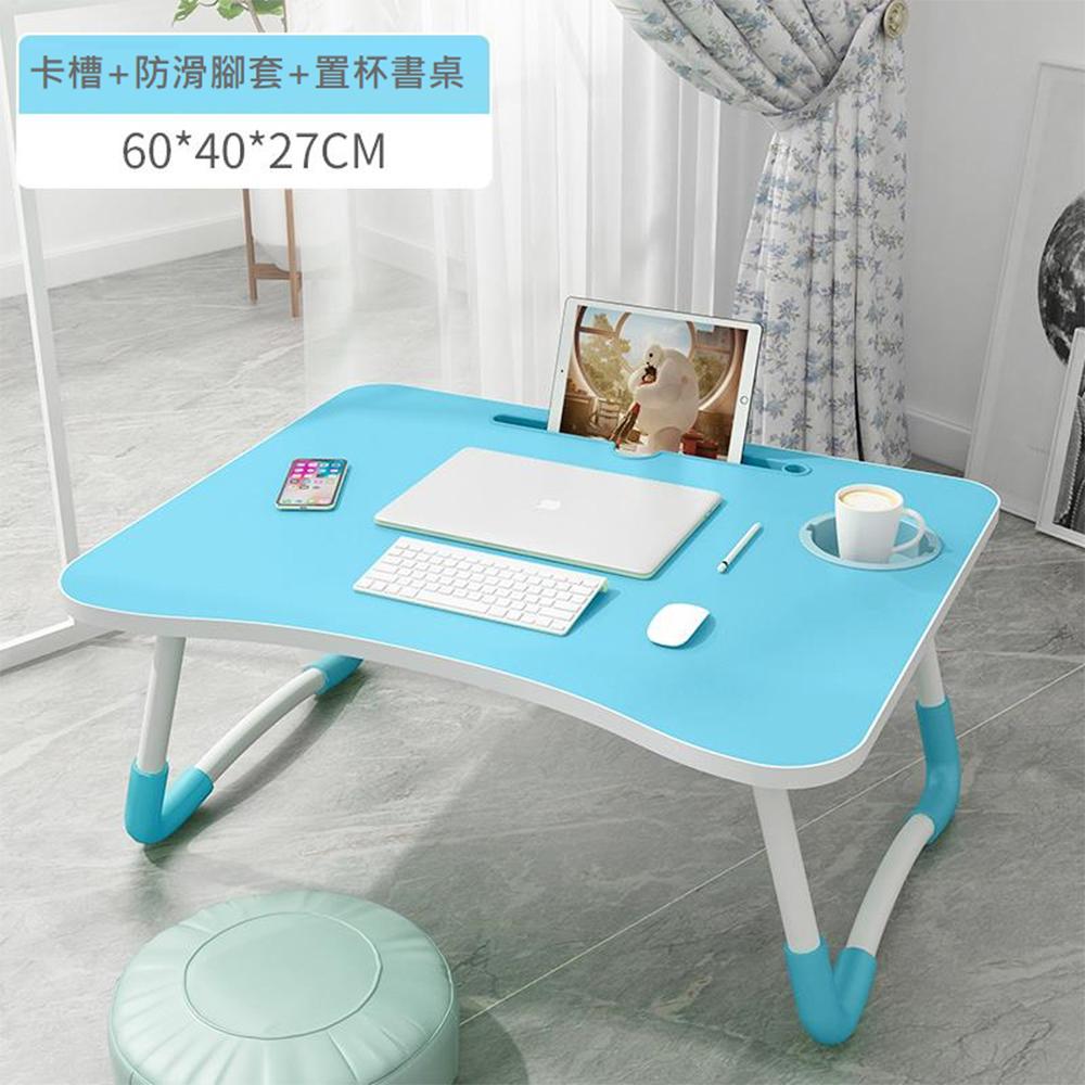 【日居良品】熱銷NO.1攜帶式床上電腦和式桌(附 I Pad 卡槽設計)-粉藍色