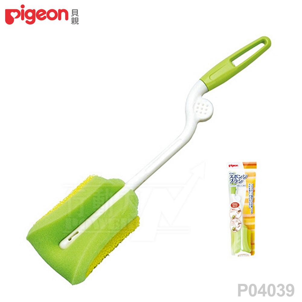 【任選】日本《Pigeon 貝親》奶瓶清洗刷