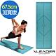 Leader X 加寬版 專業防滑天然橡膠正位線麂皮絨瑜珈墊 瑜珈毯鋪巾 1mm 湖水藍-急 product thumbnail 1