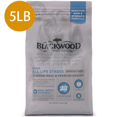 Blackwood柏萊富-功能性全齡滋補養生配方(鯰魚+珍珠麥)5LB