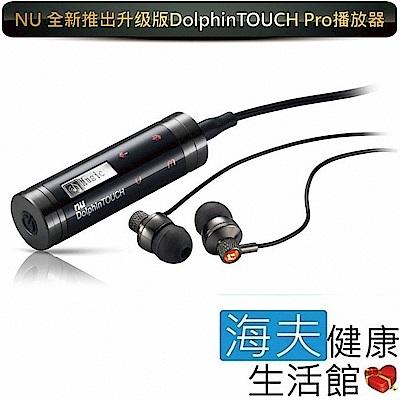 恩悠數位 NU Dolphin TOUCH Pro 專業防水MP3