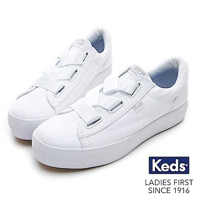 Keds TRIPLE CROSS 彈性鞋帶厚底休閒鞋-白色