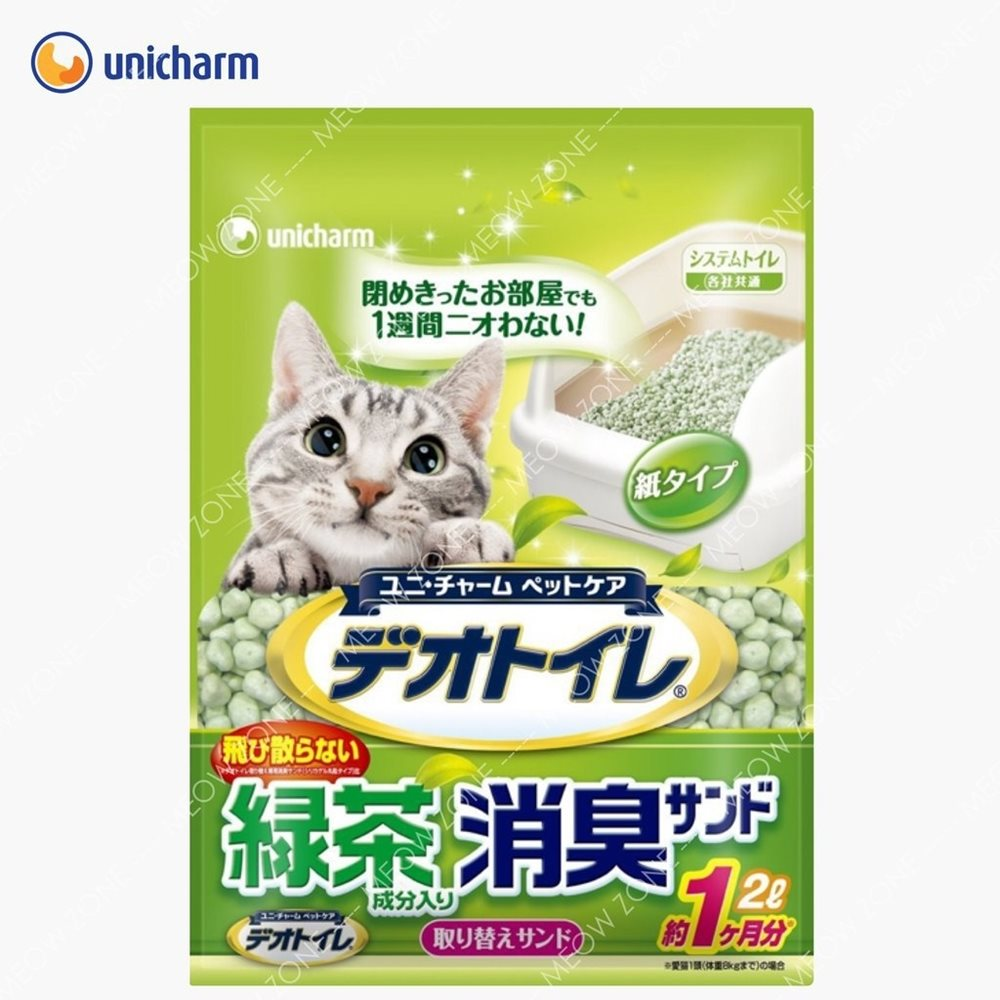Unicharm消臭大師 一個月消臭抗菌綠茶貓砂  2L 六包組