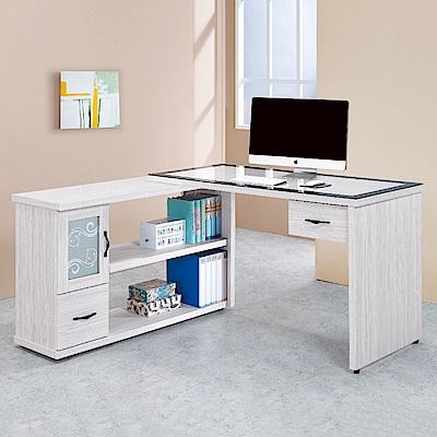 AS-貝拉 4 . 4 尺L型書桌- 131 . 1 x 60 x 81 cm