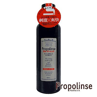 日本 Propolinse 勁涼黑哈煙專用蜂膠漱口水(600ml)