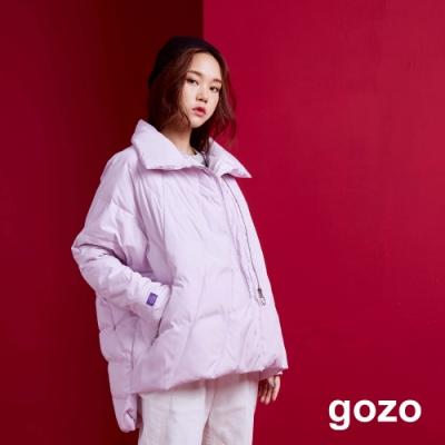 gozo 90%鴨絨大翻領前短後長羽絨外套(淺紫)
