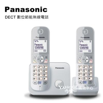 Panasonic DECT 節能數位大字體無線電話 KX-TG6812 (晨霧銀)