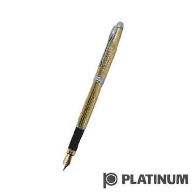 PLATINUM白金 鋼筆 |  日系 雕花鍍金 PKG-1400