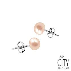 City Diamond引雅『寶貝』珍珠耳環-橘色