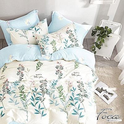 FOCA蘭亭序-單人-100%精梳純棉三件式兩用被床包組