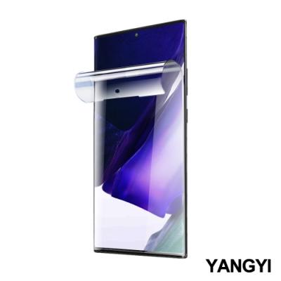 YANGYI揚邑 2入三星Galaxy Note 20 Ultra 滿版隱形水凝膜防爆防刮螢幕保護貼