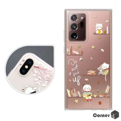 Corner4 Samsung Note 20 Ultra 奧地利彩鑽雙料手機殼-貓咪書房