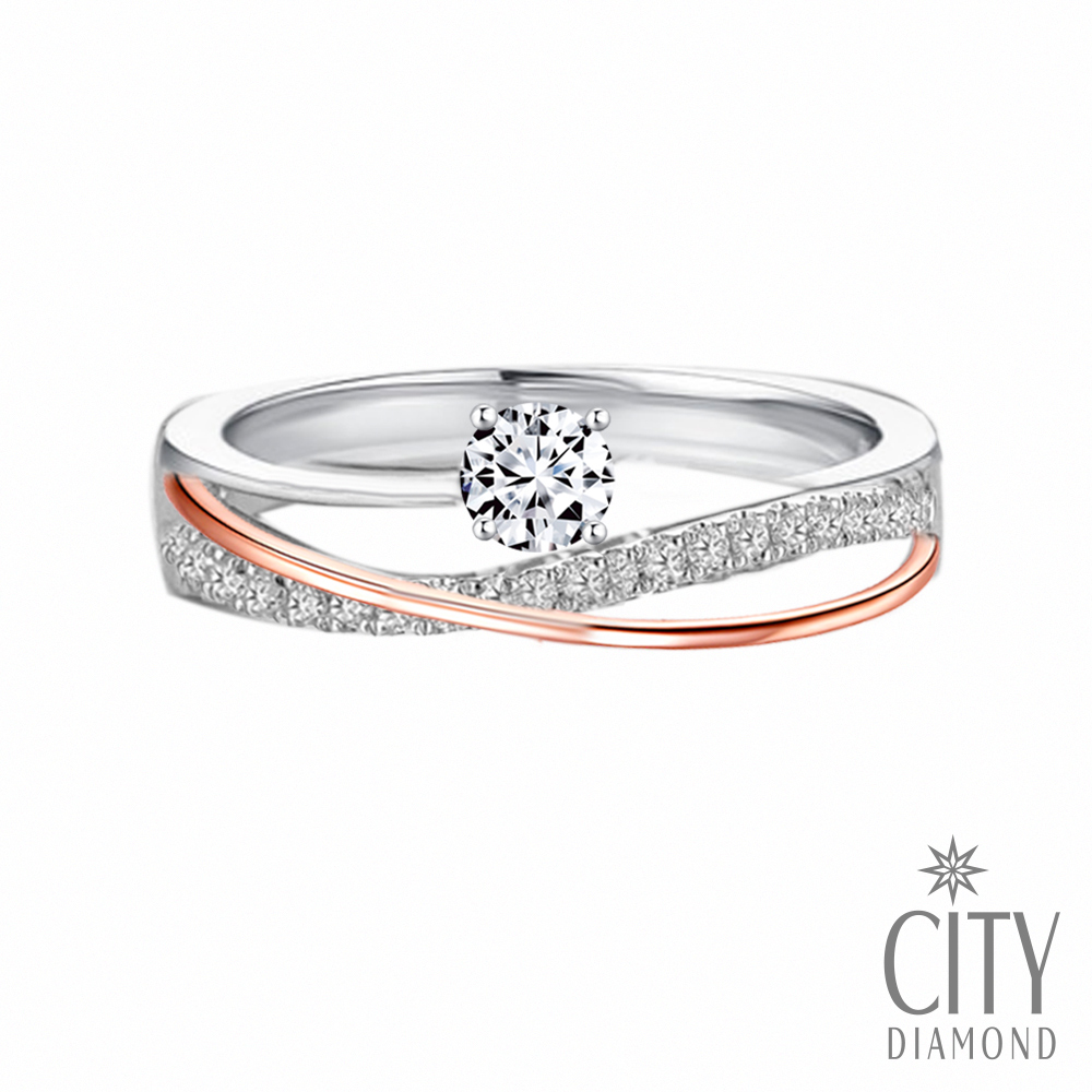 City Diamond 引雅 『 雙色星河 』11分鑽戒