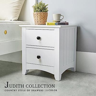 H&D 朱蒂斯鄉村風實木床頭櫃/二抽櫃-2色