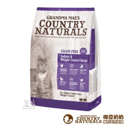 GRANDMA MAE S 梅亞奶奶 私房無穀化毛室內成貓/高齡/體重控制-鮮嫩雞 12磅