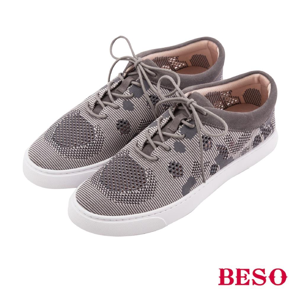 BESO 街頭時髦 運動風輕量點點飛織鞋~灰