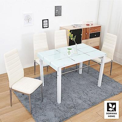 多瓦娜-亞當彎玻一桌四椅/二色(耐磨皮)-總寬111x總深79.5x總高74