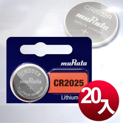 muRata 公司貨 CR2025 / CR-2025 鈕扣型鋰電池(20顆入)