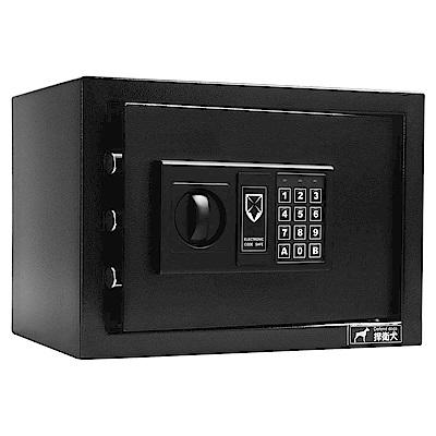 捍衛犬 -三鋼牙 加厚 電子式保險箱 中 4595