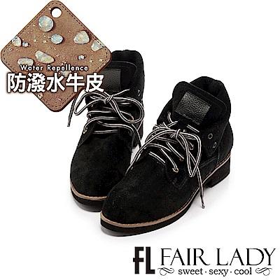 Fair Lady 隨性有型綁帶短靴 黑
