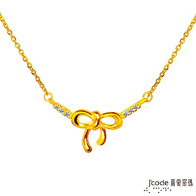 J'code真愛密碼 禮物黃金項鍊