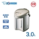 象印3段定溫電動熱水瓶3公升(CD-JUF30)(快) product thumbnail 1