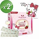 [團購_2入]Angel LaLa天使娜拉 LaLa蔬果酵素蔓越莓精萃(15包/盒)