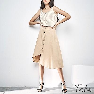 直條背心不對稱裙套裝 共二色 TATA
